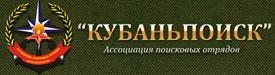 logo_kubanpoisk