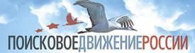 logo_poisk