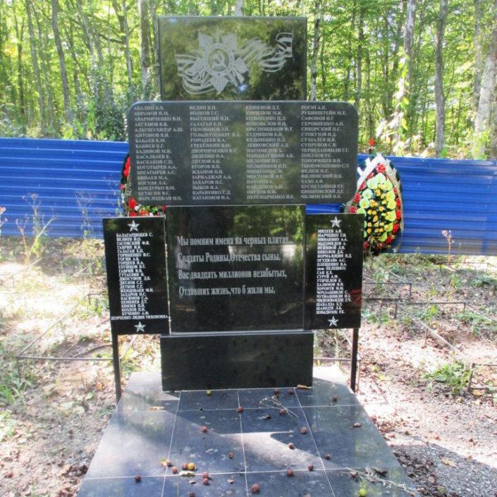 Братская могила 2 Хребтовое