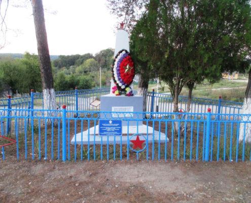Братская могила п. Транспортный