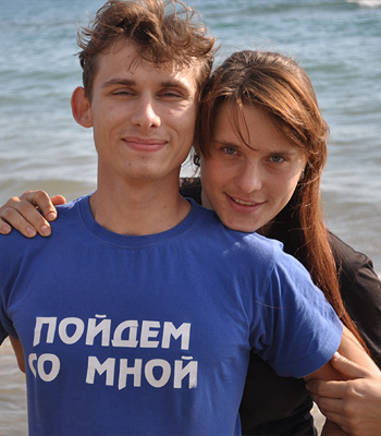 Виктор и Надежда Горьковые