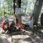 Памятник г. Фонарь
