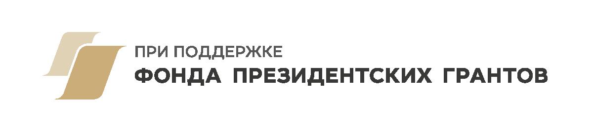 pgrants_logo_gp_horizontal