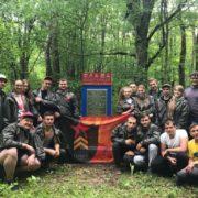 Памятник партизанскому отряду «Новый»