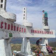памятник «Стойкости комсомольской» (г. Семашхо)
