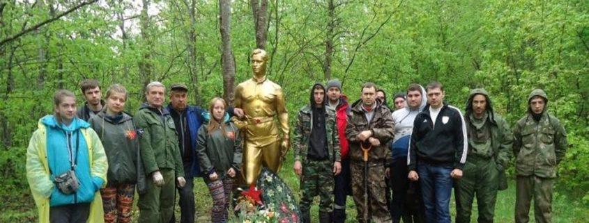 Памятник неизвестному солдату, подножье г. Лысая