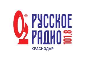 РР Краснодар